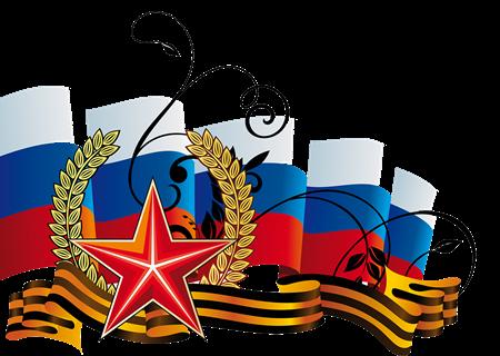 Изображение для категории Военно-патриотическая